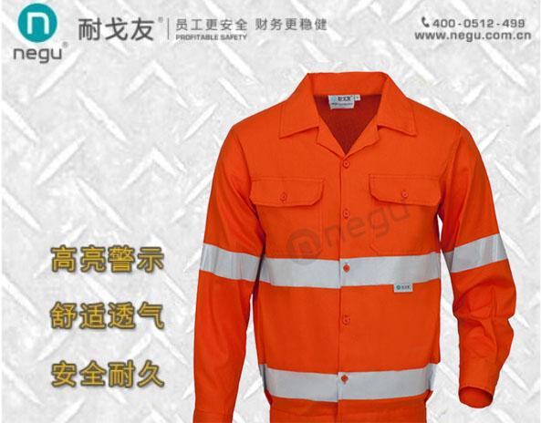 反光工作服防护作用明显,应大力普及