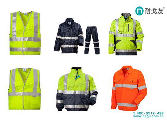 反光类服装通常有反光背心(马甲),反光雨衣、反光棉衣、反光衬衫等不同种类