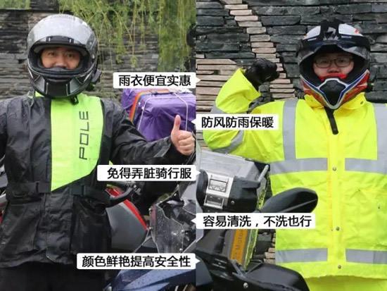 骑行雨衣不能经常性的洗涤,否则既会破坏反光带,也会破坏防水涂层