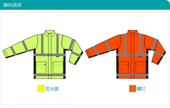 反光棉衣的面料是涤纶牛津布,防水防风