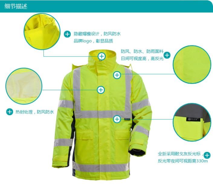 带反光条的棉衣适用于各类户外行业