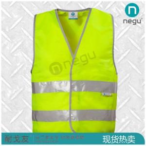 NG13104 反光背心