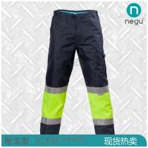 NE13408 3M防寒裤