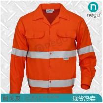 NG13204 全棉工装衬衫
