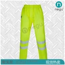 NG12401 高亮警示雨裤