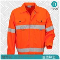 NG13701 涤棉工装外套