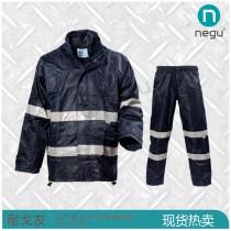 NGT13607 高警示雨衣套装