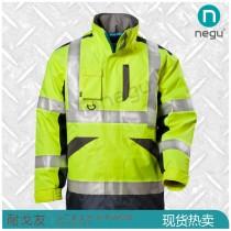 NE13765 3M防寒服