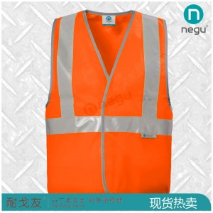 NG13102 反光背心