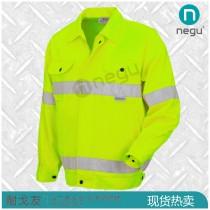 NG13701 涤棉工装长袖外套