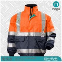 NE13705 3M可脱卸棉夹克
