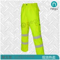 NG13401 反光涤棉工装裤子