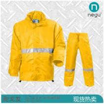 NGT13606 基础雨衣套装