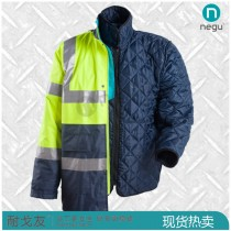 NE14604-M180 HV多功能防寒服