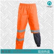 NG12401-MK200 高亮警示防寒裤