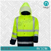 NT13914 阻燃防静电风衣