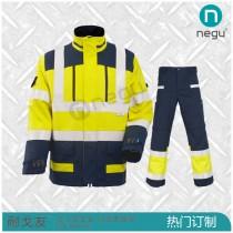 NTT14958 高亮防电弧套装