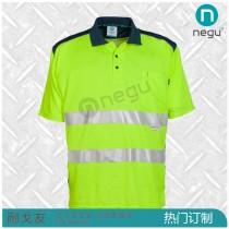 NT14938 3M阻燃防油污T恤
