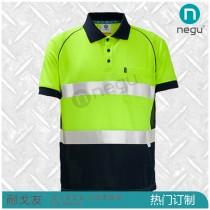 NE13366 3M短袖T恤