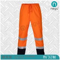 NE12462 高亮反光雨裤