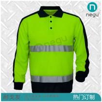 NE13362 长袖T恤