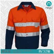 NE13262 全棉长袖衬衫
