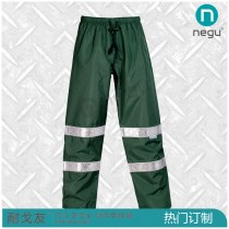 NE12463 晶格高亮雨裤