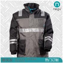 NE13666 3M新雪丽超级防寒服