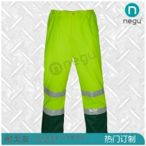 NG13403 高亮反光雨裤