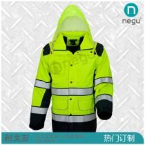 NT13913 阻燃防静电风衣
