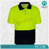 NG12301 短袖T恤