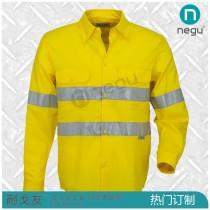 NE13263 全棉长袖衬衫