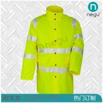 NE14612 3M长款雨衣