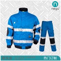 NTT14921 3M防油污套装