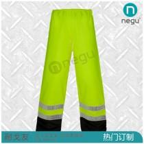 NE12461 雨裤
