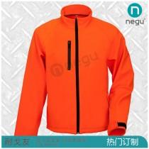 NG13703 防护冲锋衣