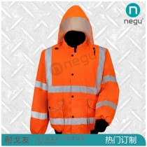 NE12762 棉夹克