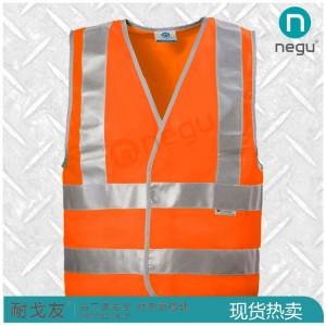NE13161 3M防护背心