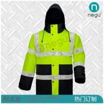 NG12602 晶格高亮棉风衣