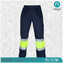 NE13461 3M工装长裤