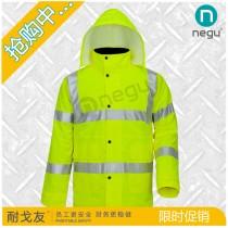 NE12662防寒服