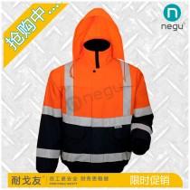 NG12705防寒服