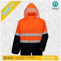 NG12603 拼色反光雨衣