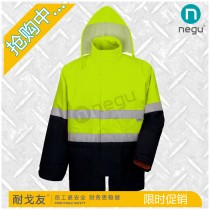 NG12603反光雨衣