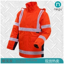 NPJ16121 太湖三号反光棉衣