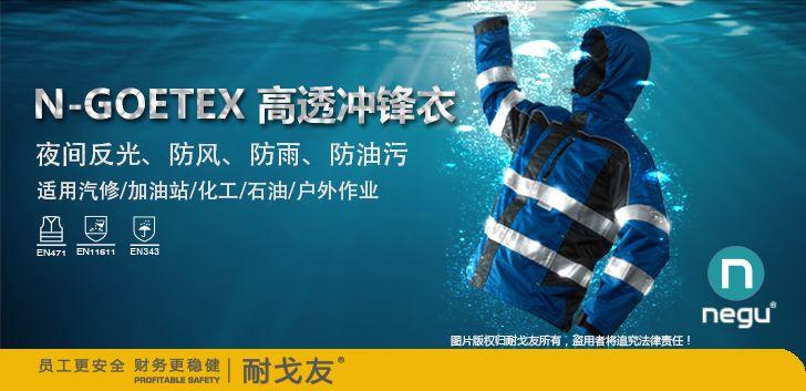 反光雨衣雨裤套装,国标检测合格产品